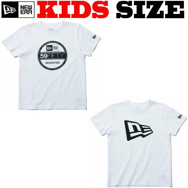 91e0e265f4ddd ニューエラ キッズサイズ Tシャツ NEWERA ニューエラ 子供サイズ NEW ERA BABY ニューエラキッズ ニューエラ正規代理店  子供服の通販はau Wowma!
