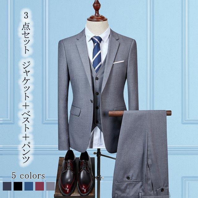 60d10ea811690 3点セット ビジネススーツ 卒業式 結婚式 二次会 チェック柄 紳士服 メンズスーツ