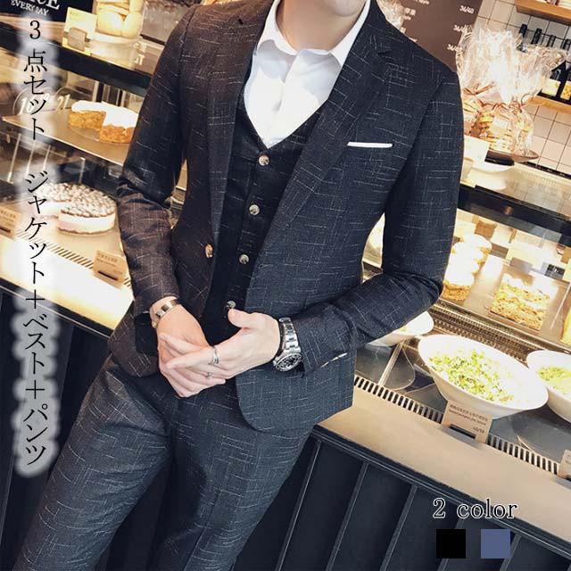 3ed66436eb5cd チェック柄 ビジネススーツ 韓国風 メンズスーツ 紳士服 ファション セットアップ 卒業式 結婚式