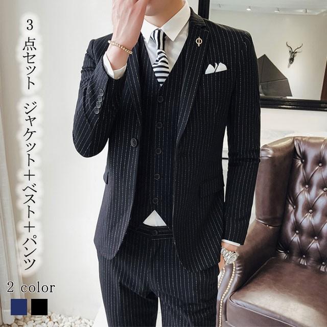 eca9ab44a10ae 3点セット 韓国風 メンズスーツ チェック柄 ビジネススーツ 紳士服 ファション セットアップ 卒業
