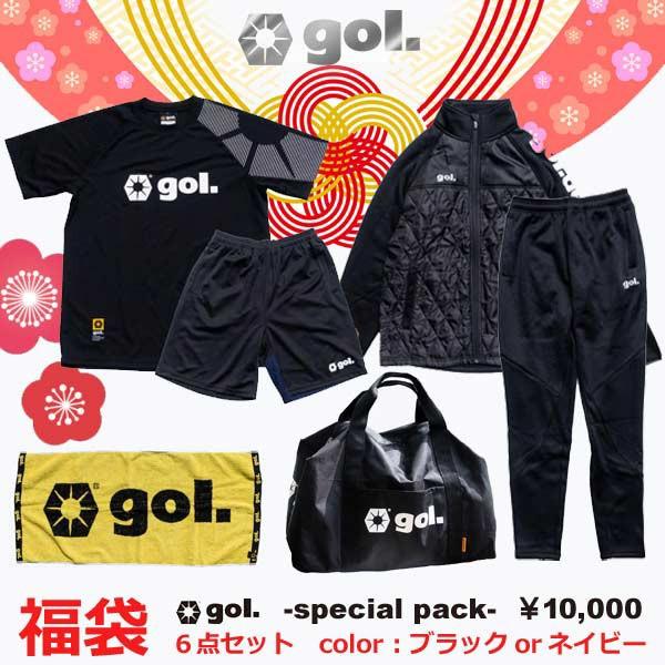 福袋 ゴル ウェア スポーツ サッカー フットサル 6点入り G828-920 gol