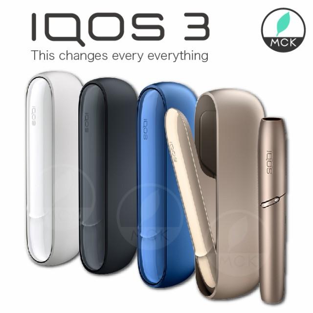 IQOS 3 アイコス 3[送料無料]新品・正規品 2018年11月15日モデルチェンジ 正統後継モデル「IQOS 3」