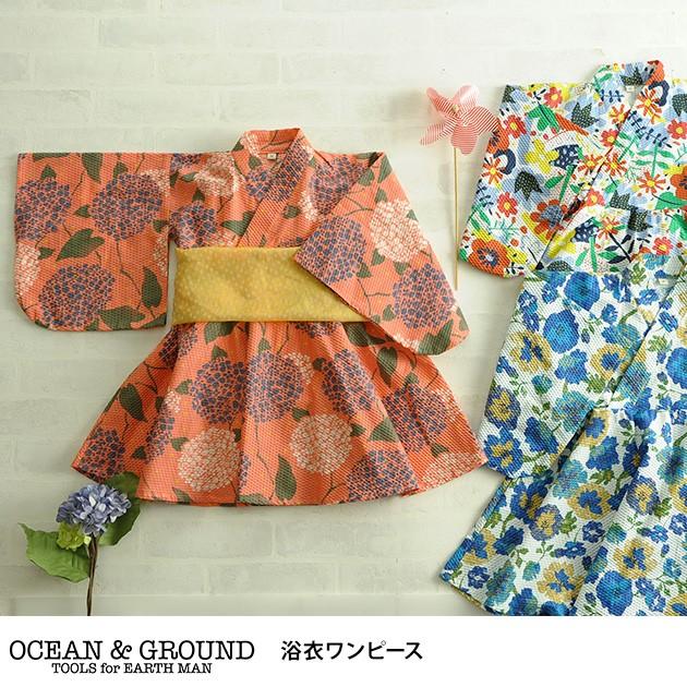5c3150e31cdd7 OCEAN&GROUND オーシャンアンドグラウンド 浴衣ワンピース 浴衣ドレス 浴衣 女の子 子供 ガールズ