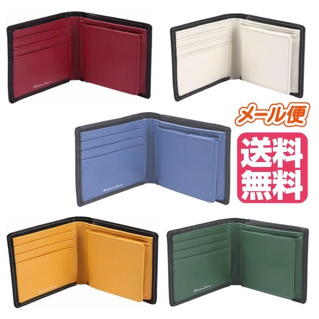 buy popular 22580 a817e 財布 メンズ 二つ折り 小銭入れあり ブランド ボックス型 BOX box コインケース メンズ財布 本革 サルバトーレ 黄色財布 ネイビー財布|au  Wowma!(ワウマ)
