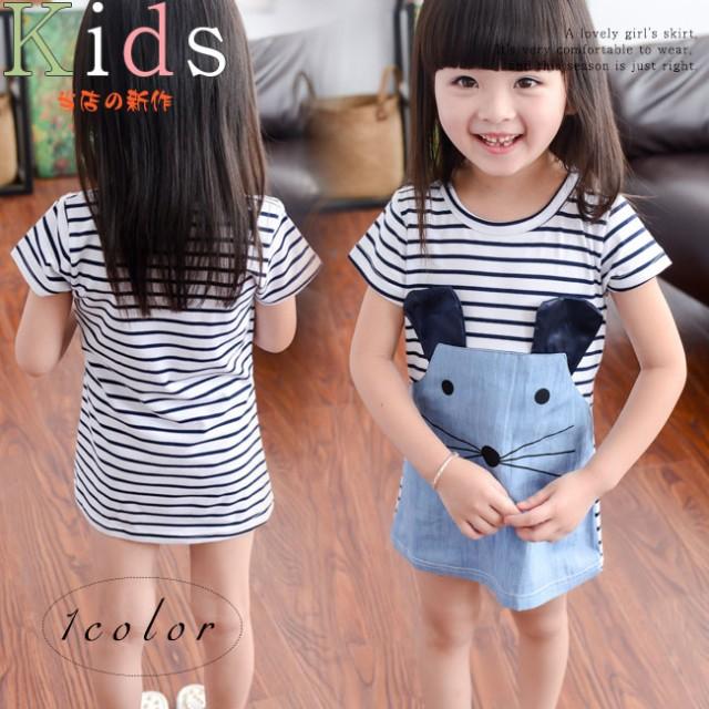 e835ee687ff74 送料無料 キッズファッション 子供服 女の子 ワンピース 半袖 動物 マウス 可愛い ボーダー 韓国風 爽やか