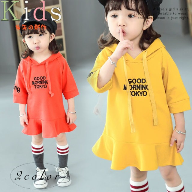 f8b9872ce7bc3 メール便送料無料 キッズファッション 子供服 女の子 ワンピース 半袖 パーカーワンピース 綿 可愛い 韓国