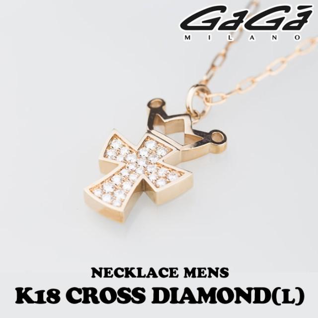 cheap for discount 3da8a 71b49 GaGa MILANO K18 CROWN-CROSS DIAMOND NECKLACE L-SIZE ...