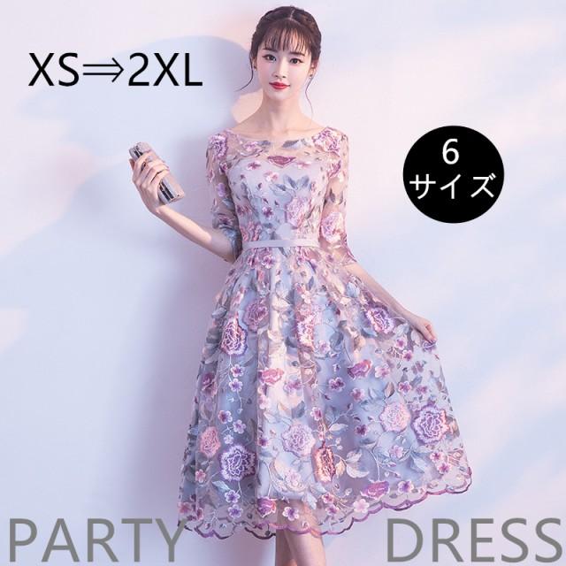 37308b1593a66 パーティードレス 膝丈 結婚式 お呼ばれドレス ワンピース 二次会 袖あり 透け感レース 魅力