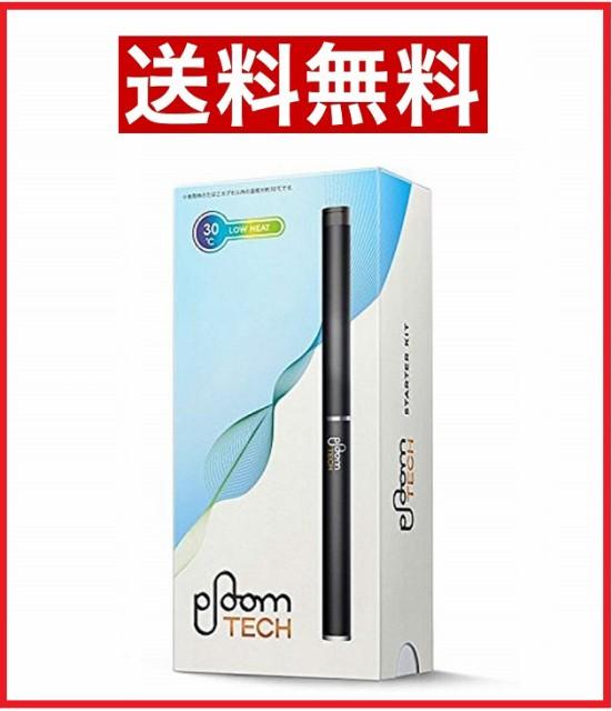 【最新型】プルームテック Ploom TECH スターターキット 電子タバコ 本体