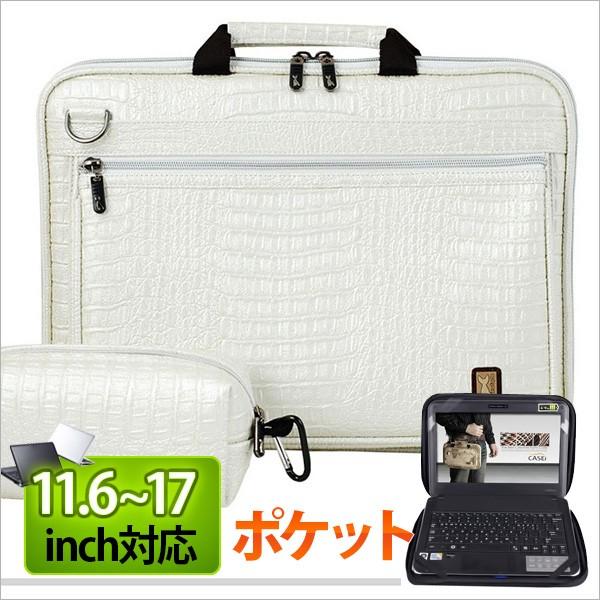 03c23e197478 パソコンバッグ PCバッグ ノートパソコンケース 女性用PCケース 15.6インチ 16インチ パソコン