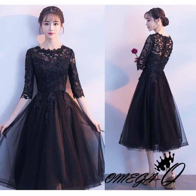 f13090d7a1650 パーティードレス 上品ドレス 袖あり 大人 ウエディングドレス レース 大きいサイズ お呼ばれ 二次会 披露宴 結婚