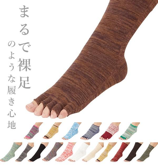 5本指ソックス カラビサソックス KARABISA SOCKS 通販 5本指あき靴下 靴下 ソックス レディース メンズ おしゃ