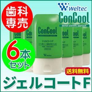 387ab9b11b9bc 医薬部外品 コンクール ジェルコートF90g 6本セット の通販はWowma ...