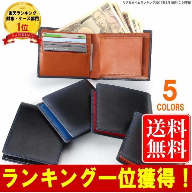 財布 二つ折り財布 メンズ スフマート製法 スリムタイプ 薄い 隠しポケット付き 本革 薄型 2つ折り財布 レザー 父の日 プレ