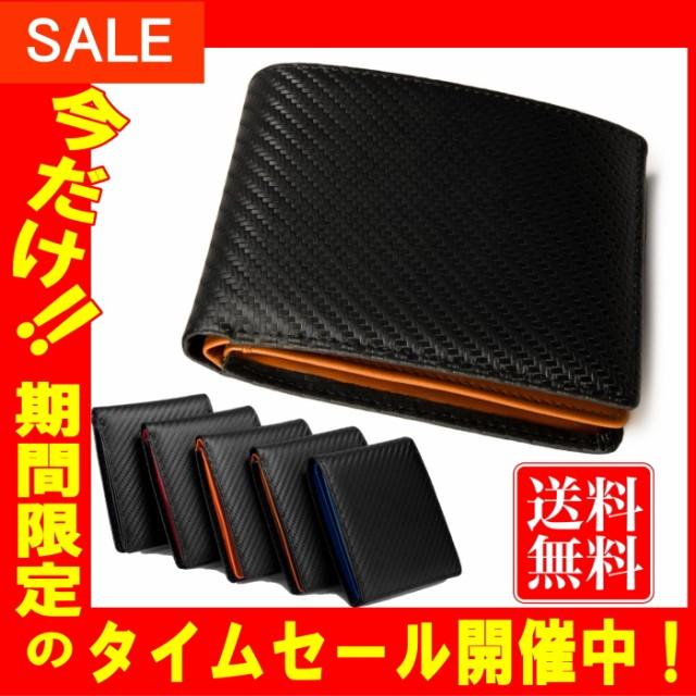 カーボンレザー 二つ折り財布