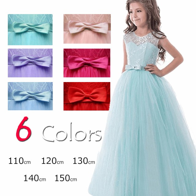 fce33141b2132 パーティー ロング こどもドレス 子供服 フォーマルピアノ発表会や結婚式 ...