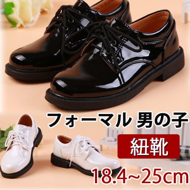 d31ee22224dcc 子供靴 フォーマル 男の子 紐靴 クラシック エナメル オックスフォードシューズ 18.4-25cm 発表会 結婚