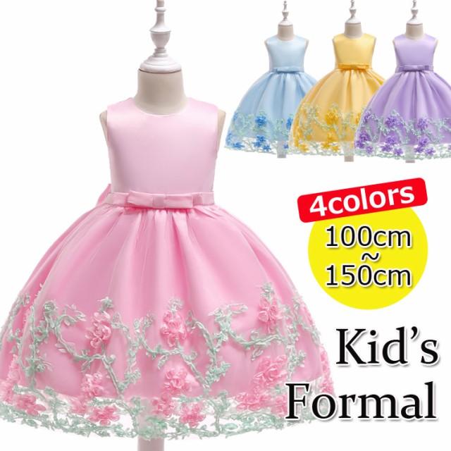 2e20e860e24b7 子供ドレス 結婚式 キッズ ドレス 花柄 ピアノ発表会 パーティー 入園式 ドレス 子供