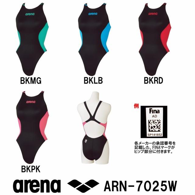 b7f30402b2c 競泳水着 アリーナ ARENA レディース リミック クロスバック X-PYTHON2 ARN-7025W-HK