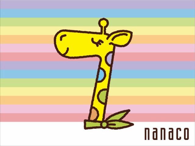 nanaco 2000円分 nanacoギフト ナナコ ななこ★コード送信【金券 ギフト券 ギフトカード】セブンイレブン プリペイドカード