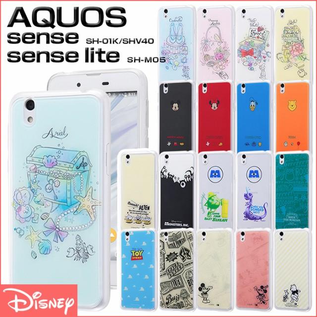 27b81893b2 AQUOS sense SHV40 SH-01K / AQUOS sense lite SH-M05 ケース ディズニー プリンセス