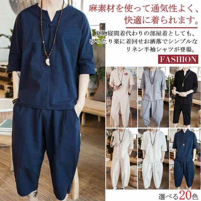 Tシャツ 7分丈パンツ セットアップ  メンズ  大きいサイズ 7分袖  トップス スウェット 上下セット カットソー  リ