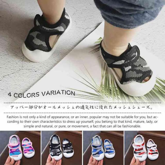 Sandalen Gr.24 Handsome Appearance Schuhe Für Mädchen Kleidung & Accessoires