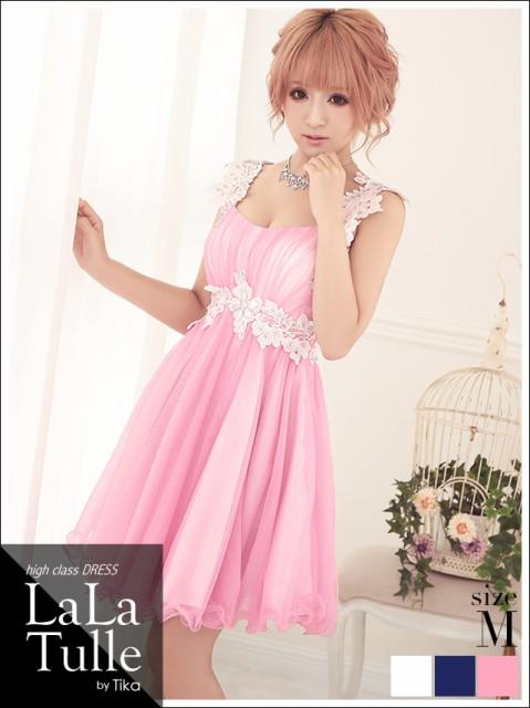 7b91a386bc186 LaLatulle ララチュール 背中スピンドルレース切替チュールフレアミニドレス ドレス ワンピース 高級ドレス キャバ ドレス