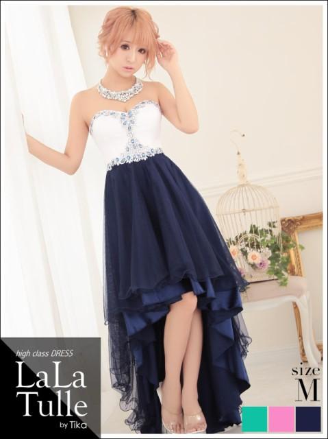 08db31451009e LaLatulle ララチュール 背中スピンドルベアチュールフィッシュテールドレス キャバ ドレス キャバドレス ワンピース 高級
