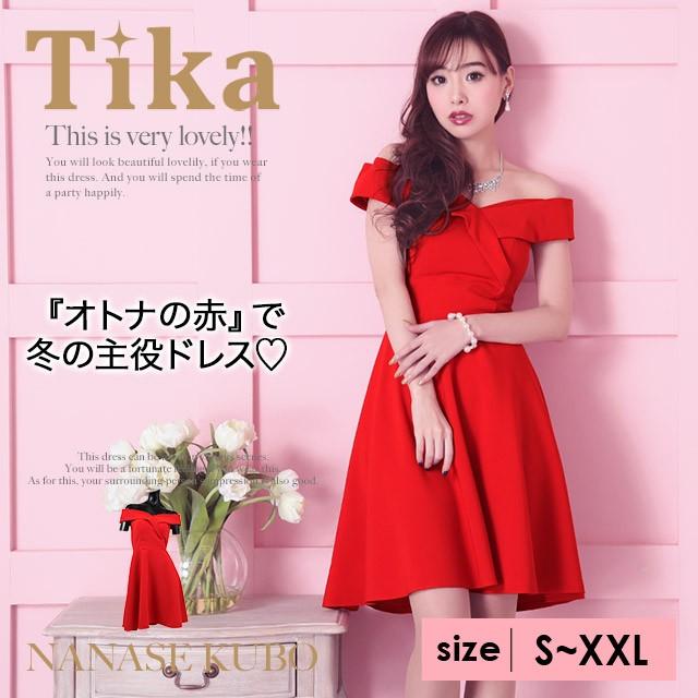 e4bcb28207418 Tika ティカ シンプルオフショルフレアミディ丈ドレス (レッド) (S M L ...