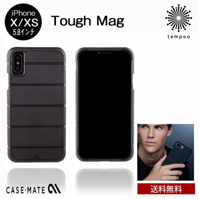 the best attitude ec92f 4b359 送料無料 メール便 iPhone X/XS Case-mate Tough Mag- Black 5.8インチ CM036234 ケースメイト  tempoo