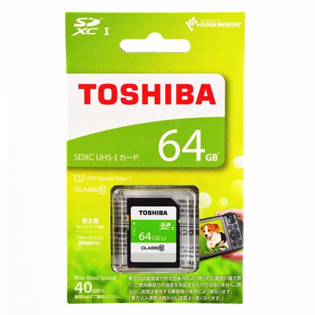 日本製のみ厳選!東芝64GB【SDXCカードSDAR40N64G】R=40MB/s・UHS-I・Class10