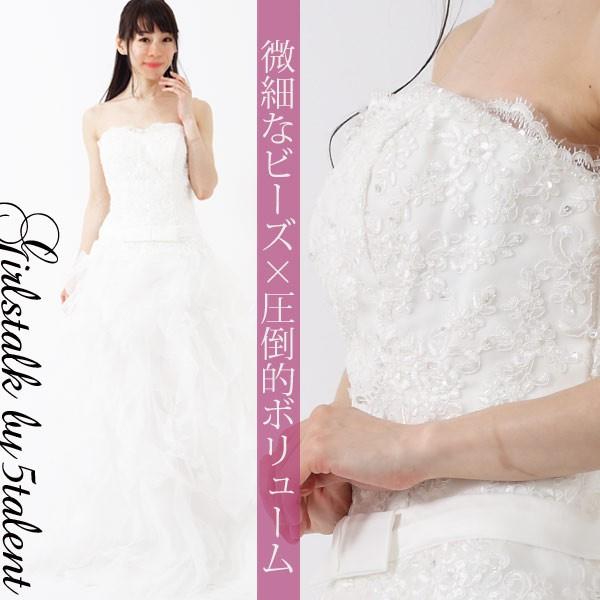 cd2bf0db53c42 訳あり限定入荷☆ウェディングドレス本番用☆純白ホワイトxレースと ...