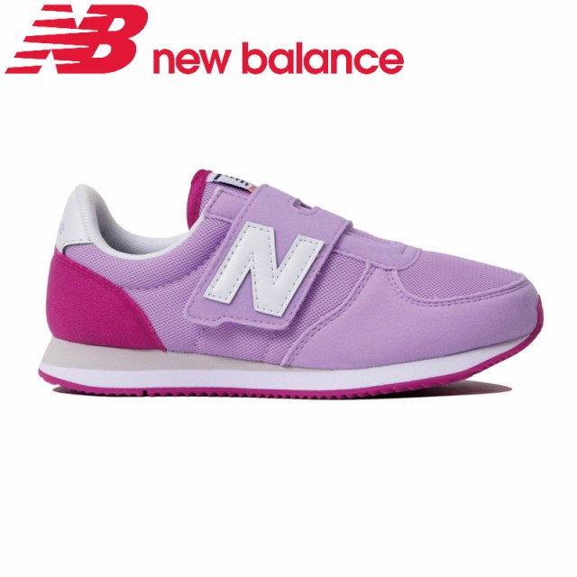f1a7780a937ae ニューバランス 子供靴 キッズスニーカー NB PV220 PPL パープル レトロランニング キッズシューズ
