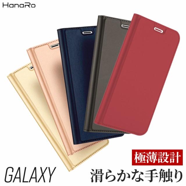 0a4b209a71 Galaxy Feel2 ケース 手帳型ケース カバー S9 S9+ S8 S8+ Feel マグネット ベルトなし 定期