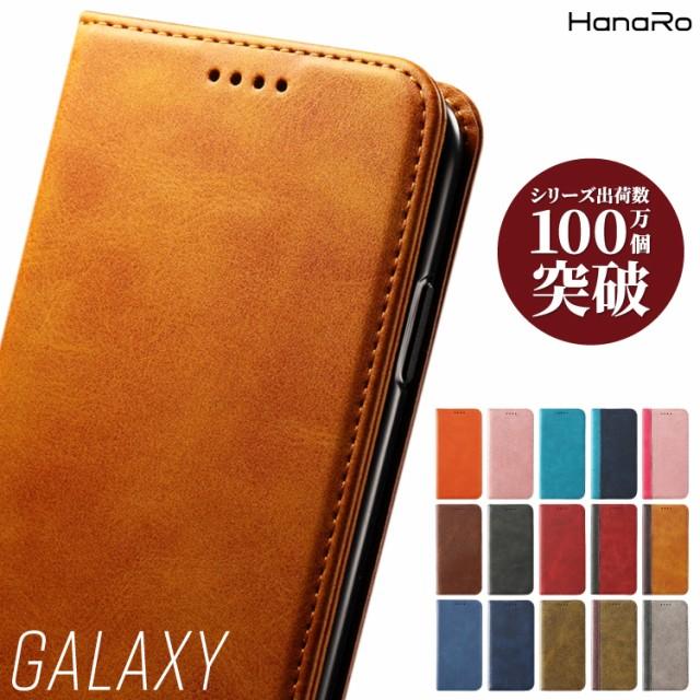 スマホケース Galaxy S10 ケース 手帳型 ふたピタ S10+ S10plus A30 S9 S9+ S8 S8+ Fe