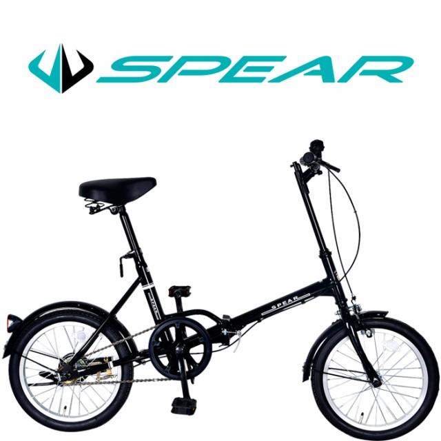 折りたたみ 自転車 16インチ 軽量 SPF-160 (スペア) 1年保証