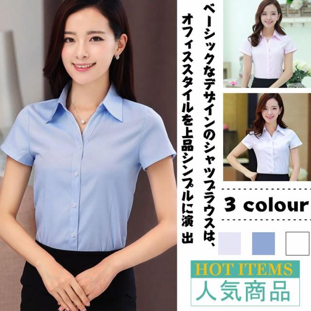 c30ccf2b5fc05 ワイシャツ 半袖 クールビズ 事務服 制服 ワイシャツ レディース 半袖ワイシャツ スリムワイシャツ シャツ ブラウス OL 通勤