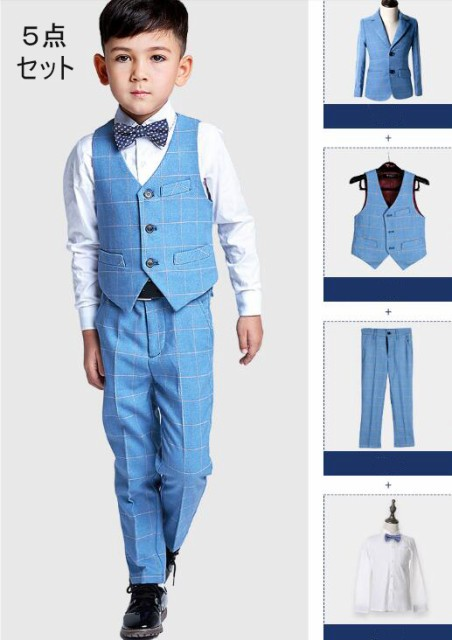 420d7e40dad02 入学式 男の子 スーツ キッズ フォーマル 5点セット 発表会 子供スーツ カジュアル 子供服