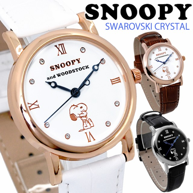 sale retailer 44c14 1ba18 腕時計 ブランド スヌーピー メンズ レディース ウッドストック ...