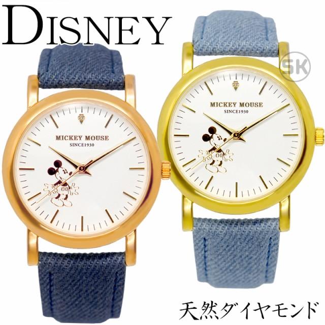 size 40 98135 ad0e7 腕時計 ブランド ディズニー メンズ レディース ボーイズ 天然 ダイヤモンド 本革 ヴィンテージ ミッキー ウオッチ アンティーク ギフト|au  Wowma!(ワウマ)