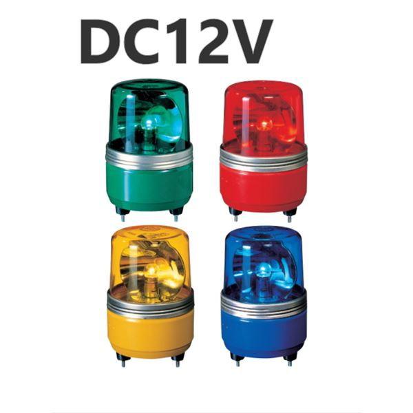 パトライト(回転灯) 小型回転灯 SKH-12EA DC12V Ф100 防滴 青【代引不可】