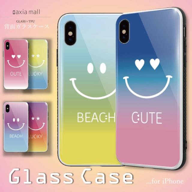 9229b2adf7 ガラスケース iPhone XS iPhone8 ケース 背面ガラス TPU スマホケース おしゃれ 海外 スマイル ニコちゃん グラデーション