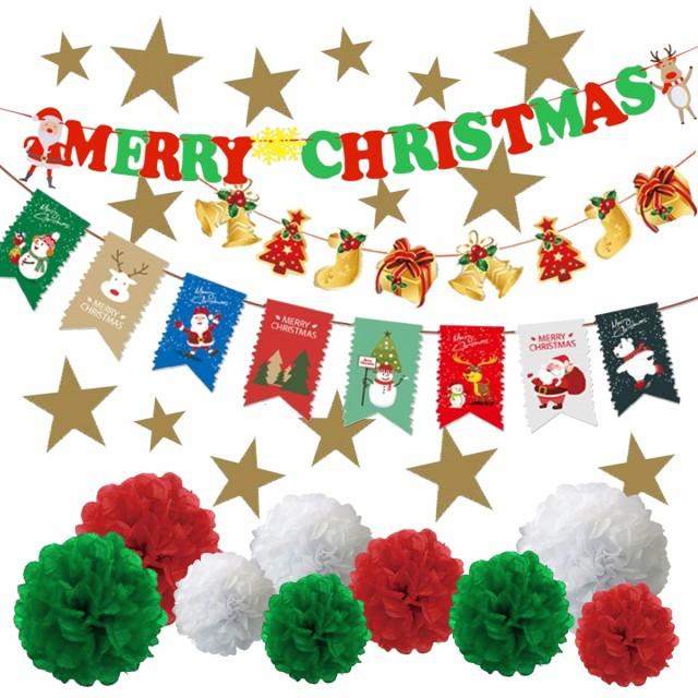 クリスマス 7種類セット 飾り 飾り付け ガーランド オーナメント 装飾 壁飾り 飾りつけ デコレーション ボンボンフラワー 星