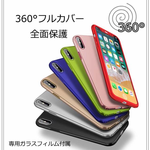 635fc7b631 iPhone XR ケース 全面保護360度フルカバー iPhone Xs Max シンプル iPhoneX カバー 衝撃