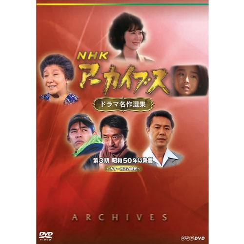 優しい男 [DVD] 【送料無料】 [5枚組] DVD-BOX1