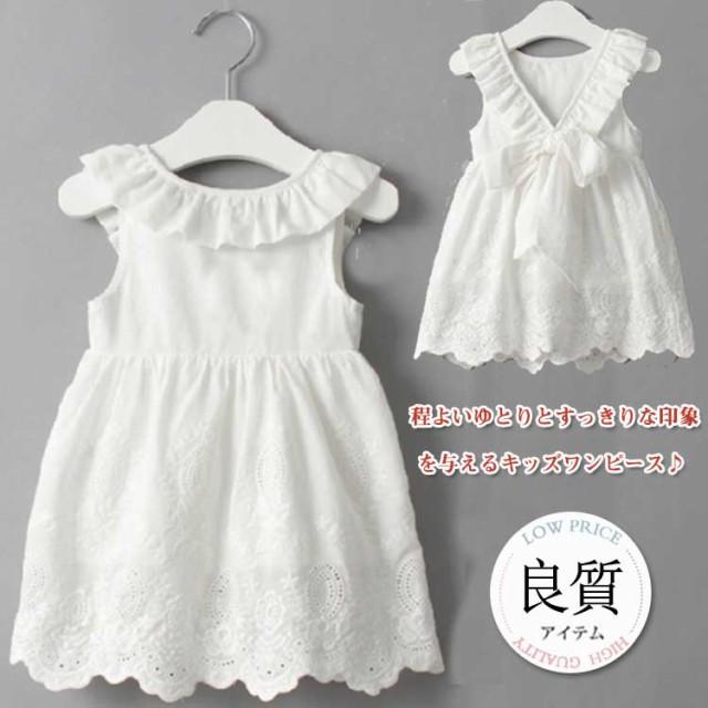 f1ec96850965a 子供服 子供ワンピース 子供ドレス 女の子 リボン付き 夏ワンピース 袖 ...