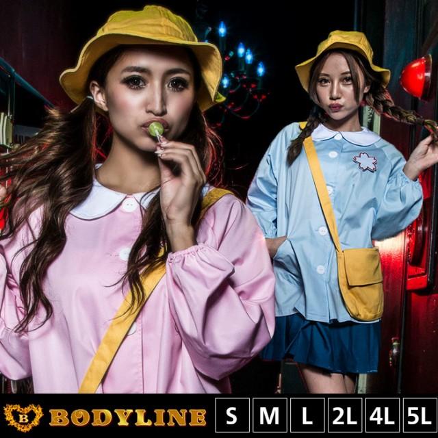 コスプレ コスチューム一式 4点セット 2色展開 制服 おちゃめな幼稚園児 ハロウィン 衣装 costume841