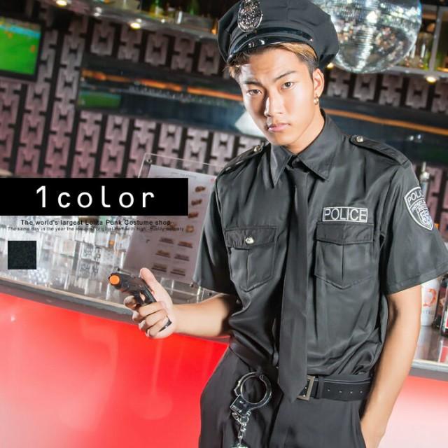 ポリス 警察官衣装 コスプレ メンズ  男性用 M〜Lサイズあり 7点セット costume920 衣装
