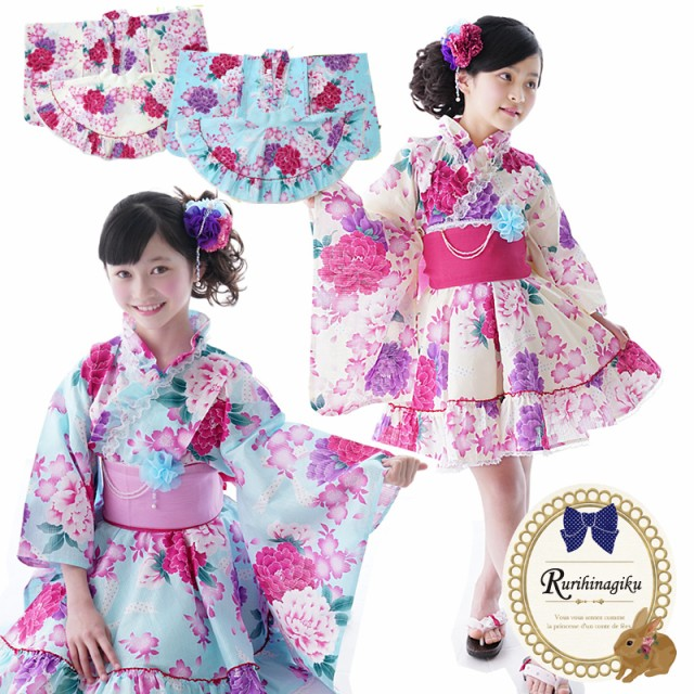 9700efbaa2ed1 浴衣ドレス 140 150 セパレート 子供 ジュニア ハイジュニア ゆかたドレス ドレス こども用 浴衣 フリル  浴衣ドレス単品 の通販はWowma !